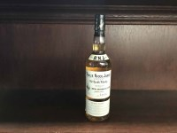 Lot 16-BAILIE NICOL JARVIE Blended Scotch Whisky 70cl,...