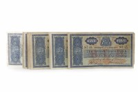 Lot 602 - LARGE COLLECTION OF THE BRITISH LINEN BANK £5...