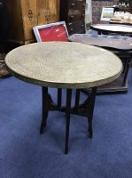 Lot 49-ORIENTAL OCCASIONAL TABLE