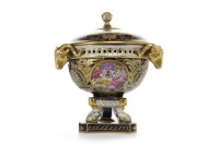 Lot 1204-MID-19TH CENTURY SAMSON OF PARIS POTPOURRI BOWL...