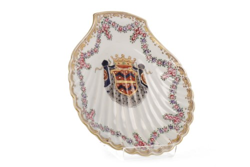 Lot 1050 - LATE 19TH/EARLY 20TH CENTURY CHINESE ARMORIAL...