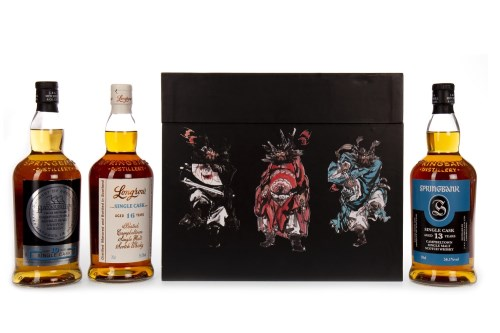 Lot 1016-SPRINGBANK DOOR GODS Zhong Kui is one of the many ...