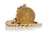 Lot 504-GOLD SOUTH AFRICAN POND DATED 1898 soldered to a...