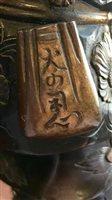 Lot 1030-PAIR OF LATE 19TH CENTURY JAPANESE BRONZE...