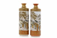 Lot 1038-PAIR OF 20TH CENTURY JAPANESE SATSUMA VASES each...