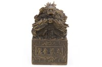 Lot 1055-20TH CENTURY CHINESE GILT METAL SEAL of large...