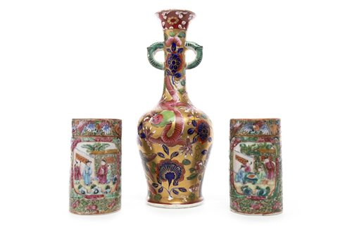 Lot 951-A PAIR OF CANTON VASES AND ANOTHER