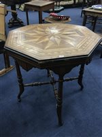 Lot 18-VICTORIAN SATIN BIRCH SIDE TABLE