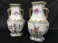 Lot 75-A PAIR OF CHINESE FAMILLE ROSE VASES