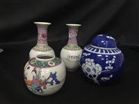 Lot 81-TWO PAIRS OF 20TH CENTURY CHINESE VASES WITH A PAIR OF GINGER JARS