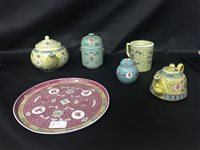 Lot 85-COLLECTION OF 20TH CENTURY CHINESE CERAMICS
