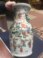 Lot 959-A CHINESE FAMILLE ROSE VASE