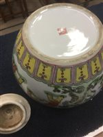 Lot 960-A CHINESE FAMILLE VERTE GINGER JAR AND A VASE