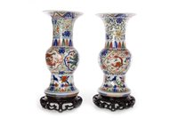 Lot 961-A PAIR OF CHINESE WUCAI VASES