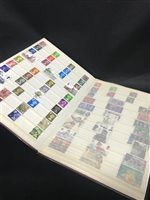 Lot 32-A LARGE STOCK BOOK FULL OF GREAT BRITISH STAMPS