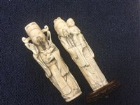 Lot 977-A LOT OF TWO CHINESE IVORY FIGURES