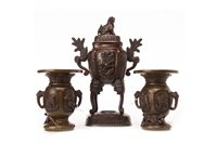 Lot 1020-A PAIR OF CHINESE VASES AND A CHINESE BRONZE CENSER
