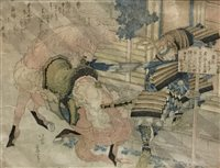 Lot 1031-A JAPANESE WATERCOLOUR AFTER HOKUSAI