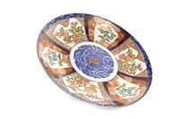 Lot 1032-A LARGE JAPANESE IMARI CHARGER