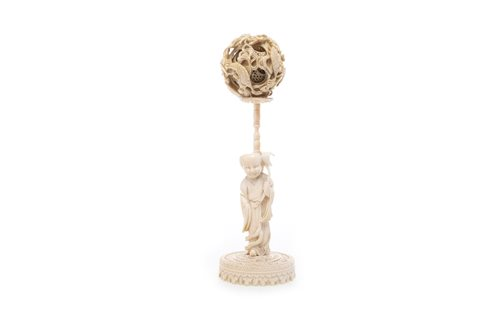 Lot 987-A CHINESE IVORY CONCENTRIC BALL