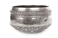 Lot 999-A BURMESE SILVER RICE BOWL