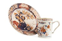 Lot 1072-A CHINESE IMARI MUG AND ASHET