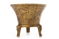 Lot 1110-A CHINESE BRONZE CENSER