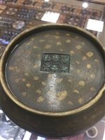Lot 948-A CHINESE BRONZE CENSER