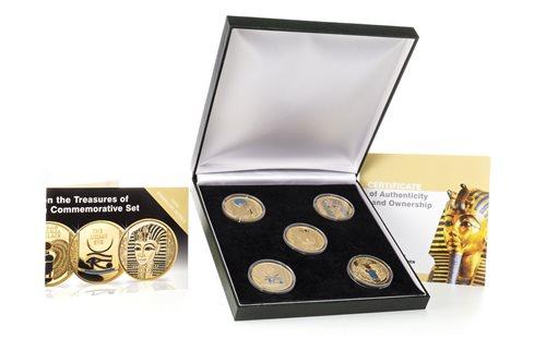 Lot 1813-A SET OF TUTANKHAMUN COMMEMORATIVE COINS