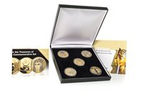 Lot 1813-A SET OF TUTANKHAMUN COMMEMORATIVE COINS