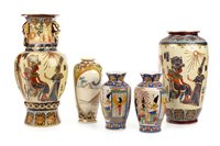 Lot 1848-A LOT OF EGYPTIAN REVIVAL VASES