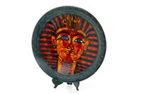 Lot 1851-A POOLE 'TUTANKHAMUN' CHARGER