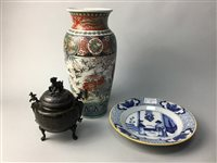 Lot 23-A CHINESE VASE, CENSER AND PLATE