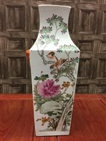 Lot 950-A LARGE CHINESE FAMILLE ROSE VASE