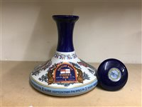 Lot 3-PUSSER'S LORD NELSON DECANTER - ONE LITRE