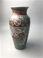 Lot 19-A CHINESE VASE