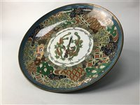 Lot 19-A CHINESE CLOISONNÉ CHARGER