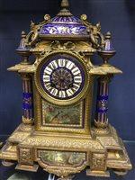 Lot 1410-A VICTORIAN CLOCK GARNITURE