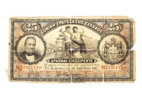 Lot 533-A GREEK 25 DRACHMA NOTE, 1917