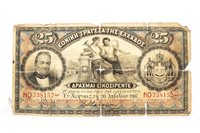Lot 533-A GREEK 25 DRACHMA NOTE, 1917