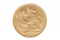 Lot 527-A GOLD SOVEREIGN, 1871