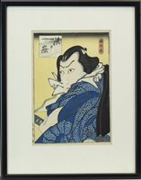 Lot 1106-FIVE JAPANESE WOODBLOCK PRINTS