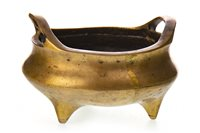 Lot 1132-A CHINESE BRONZE CENSER