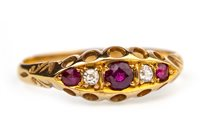 Lot 7-A RED GEM AND DIAMOND RING