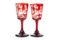 Lot 1226-A PAIR OF MID-19TH CENTURY BAVARIAN RUBY GOBLETS
