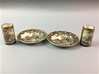 Lot 18-A PAIR OF SATSUMA MINIATURE VASES AND A PAIR OF SATSUMA VASES AND A PAIR OF CIRCULAR DISHES