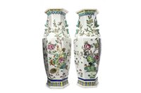 Lot 1195-A PAIR OF 20TH CENTURY CHINESE VASES