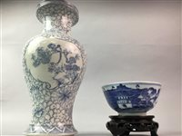 Lot 4-A JAPANESE IMARI VASE, CHINESE BLUE AND WHITE VASE AND A TEA BOWL ON STAND
