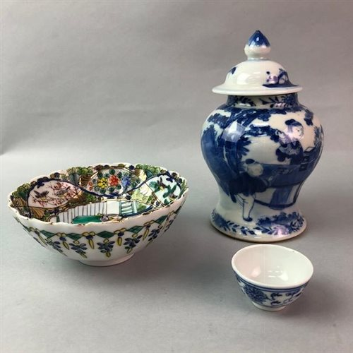 Lot 9-A CHINESE FAMILLE VERTE BOWL, BLUE AND WHITE LIDDED JAR AND A MINIATURE BOWL