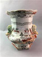 Lot 41-A VICTORIAN FENTON STONEWARE VASE, TWO PLANTERS AND TWO BASINS